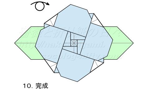 平面のバラ 創作:中 一隆 葉っぱ 手順10