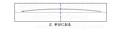 平面のバラ 創作:中 一隆 葉っぱ 手順2
