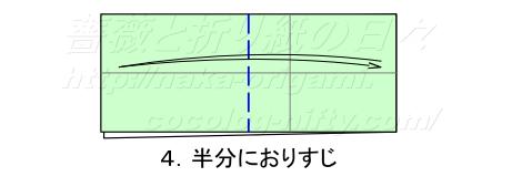 平面のバラ 創作:中 一隆 葉っぱ 手順4