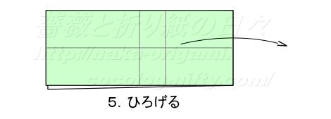 平面のバラ 創作:中 一隆 葉っぱ 手順5
