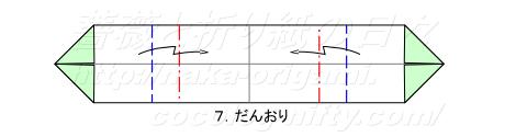 平面のバラ 創作:中 一隆 葉っぱ 手順7