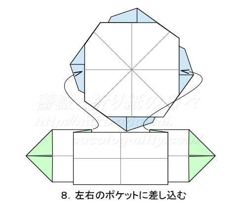 平面のバラ 創作:中 一隆 葉っぱ 手順8