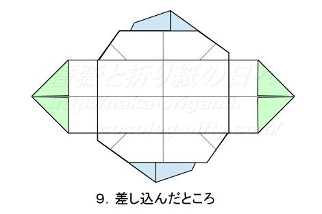 平面のバラ 創作:中 一隆 葉っぱ 手順9